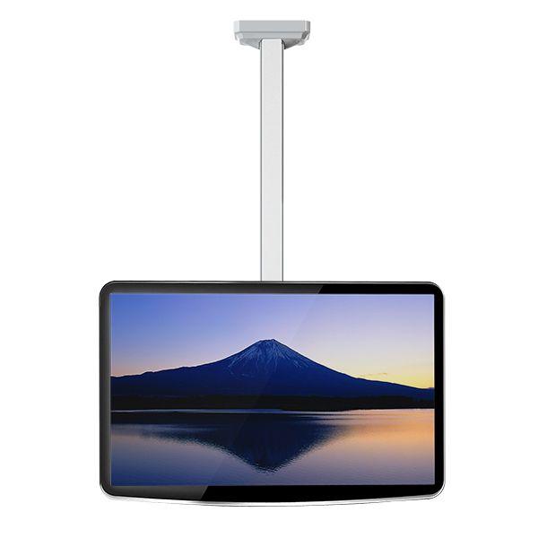 T3260 soporte profesional de techo giratorio para tv 40 - Soportes de tv para techo ...
